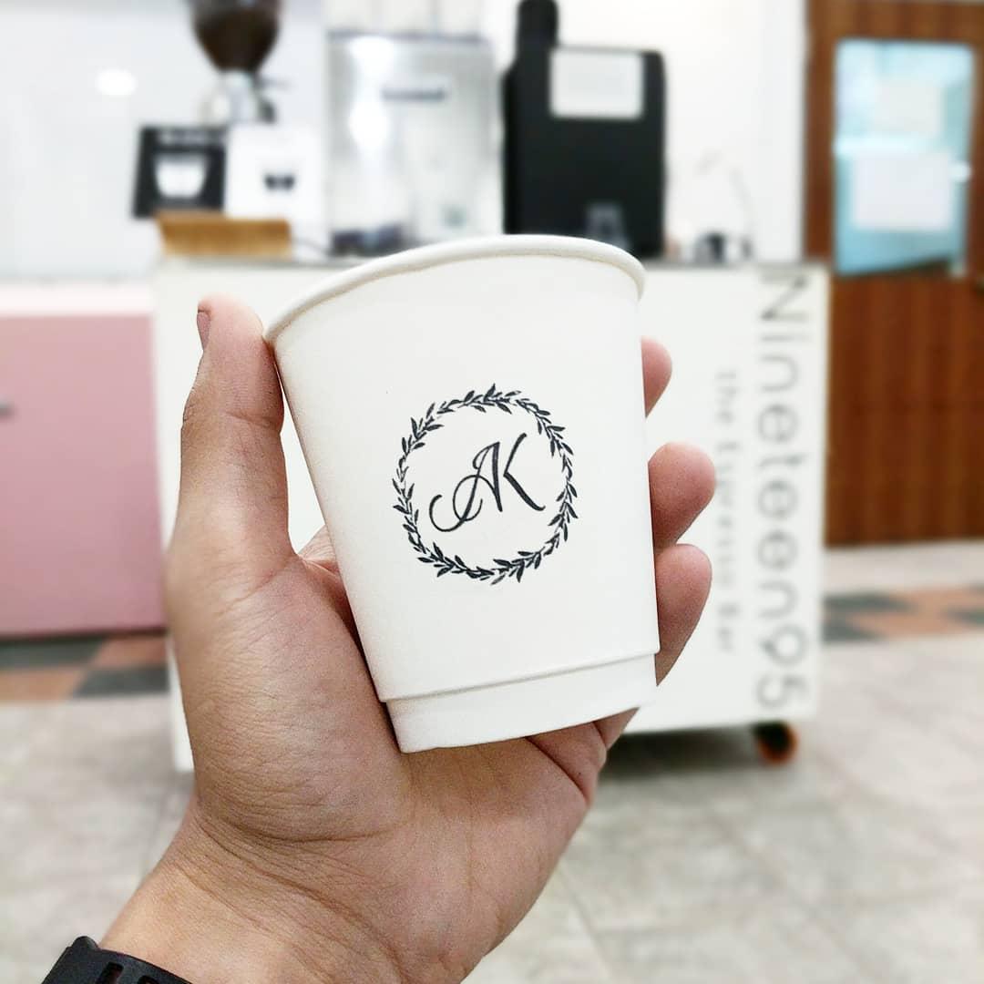 Wedding Monogram Logo on Coffee Cup